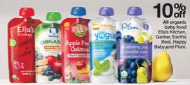 target organic deals 1252