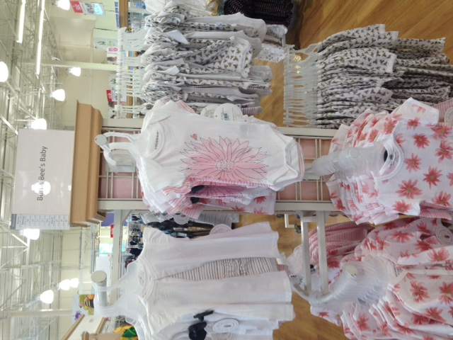 Babies R Us Organic Baby Clothing Deals All Natural Savings