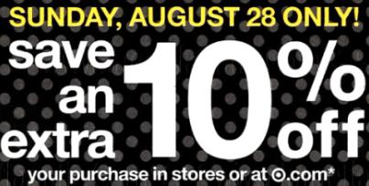 rare 10% off target and target.com coupon