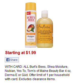 cvs natural beauty sale