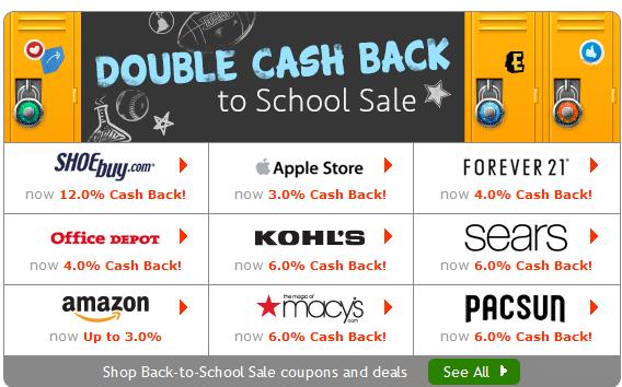 ebates double cash back to school