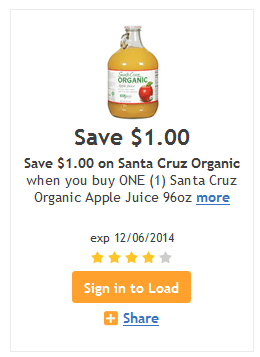 kroger santa cruz coupon