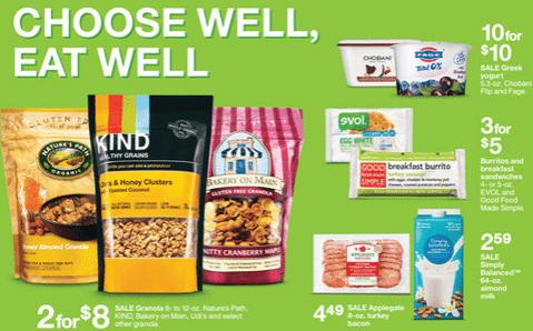 organic deals target 222