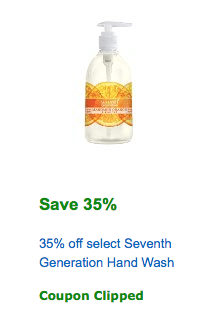 amazon seventh generation coupons